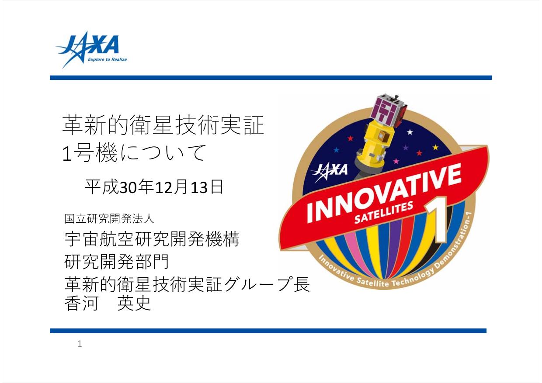 f:id:Imamura:20181213164721p:plain