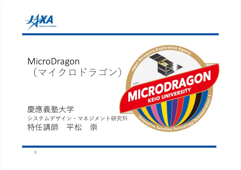 f:id:Imamura:20181213164728p:plain