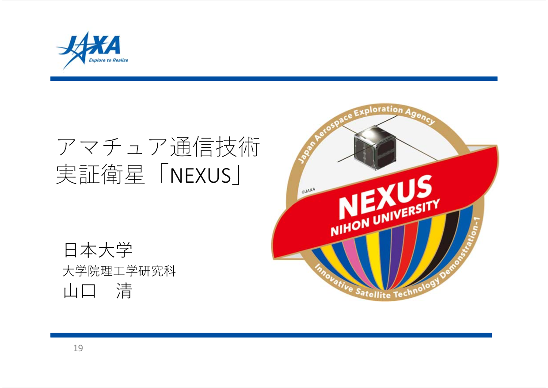 f:id:Imamura:20181213164739p:plain