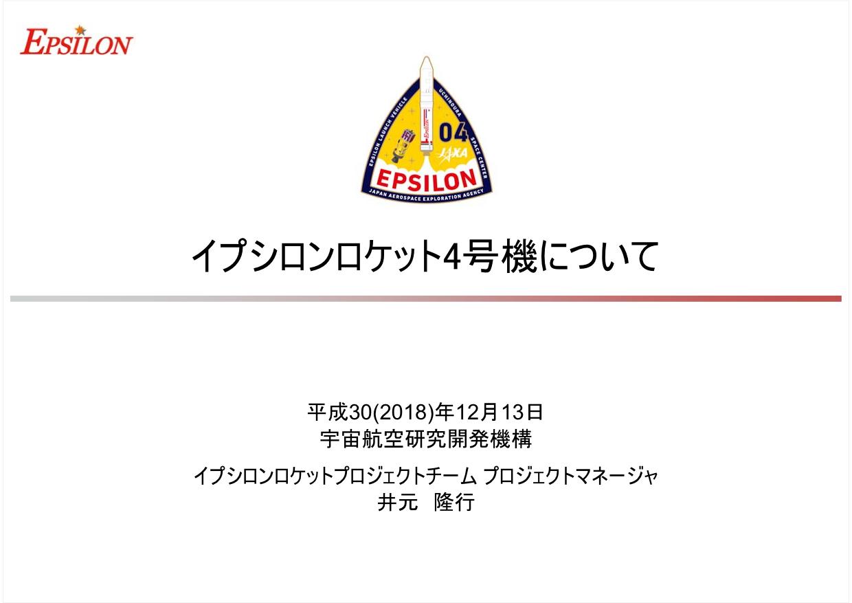 f:id:Imamura:20181213164745p:plain