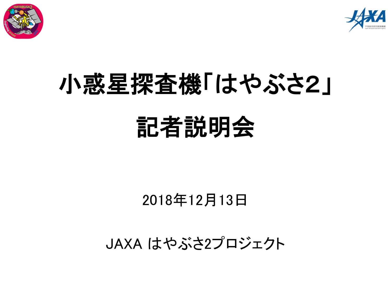 f:id:Imamura:20181215004905p:plain