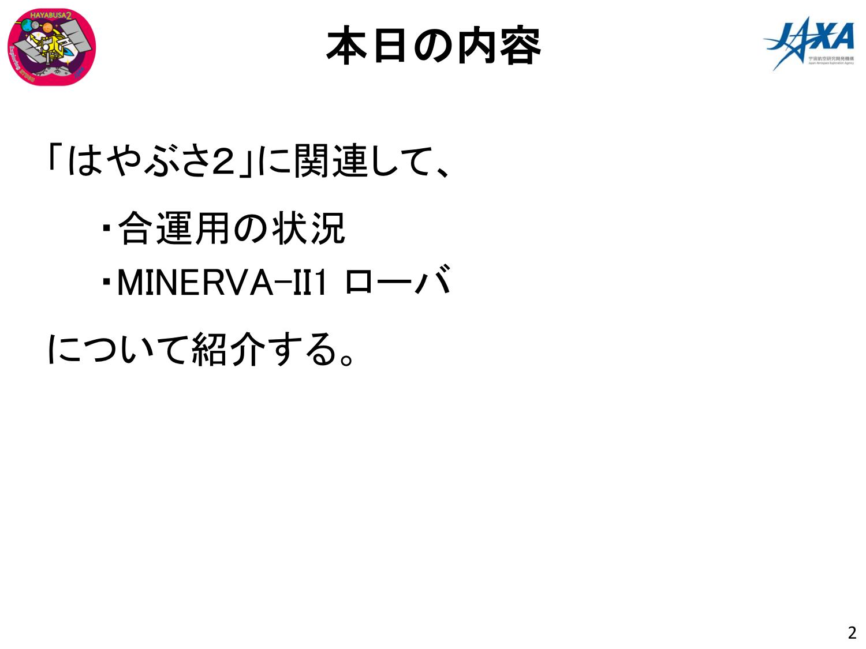 f:id:Imamura:20181215012721p:plain