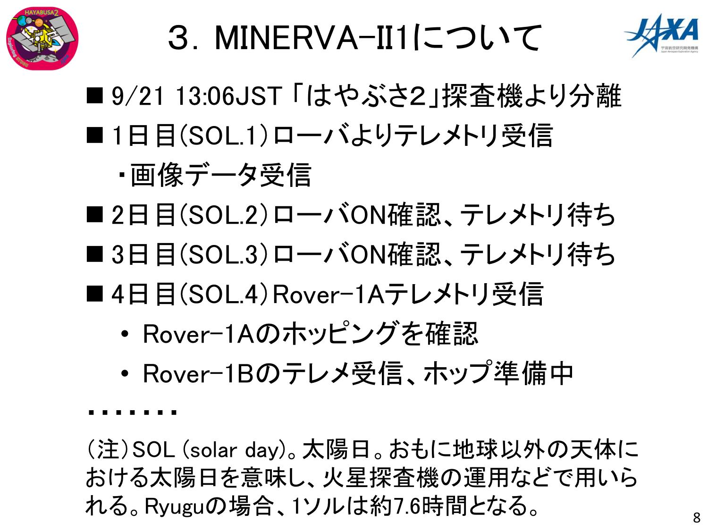 f:id:Imamura:20181215012727p:plain