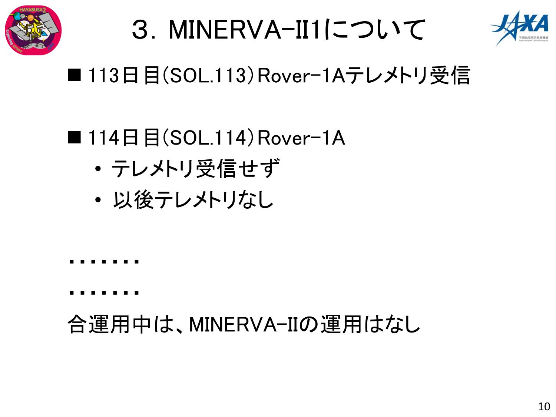 f:id:Imamura:20181215012729p:plain