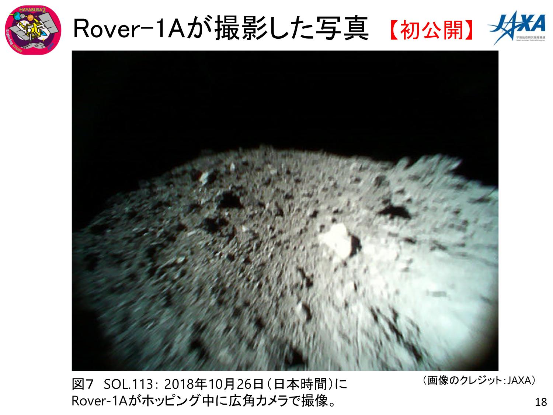 f:id:Imamura:20181215012737p:plain