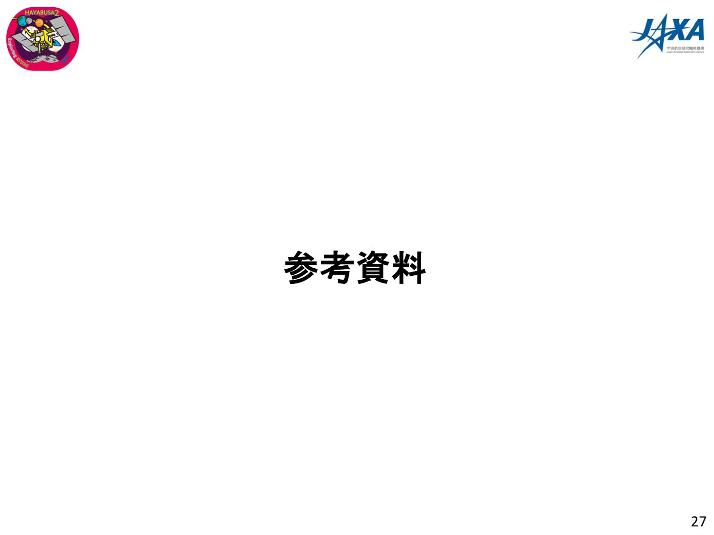 f:id:Imamura:20181215012746p:plain