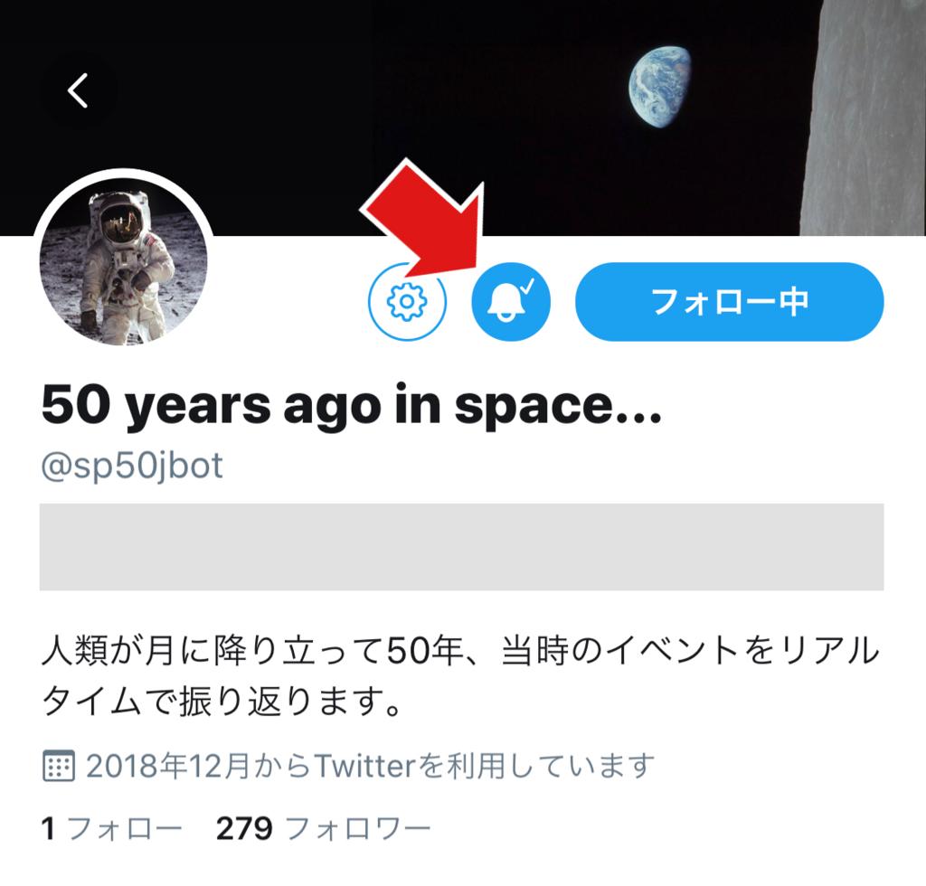 f:id:Imamura:20181216162729p:plain