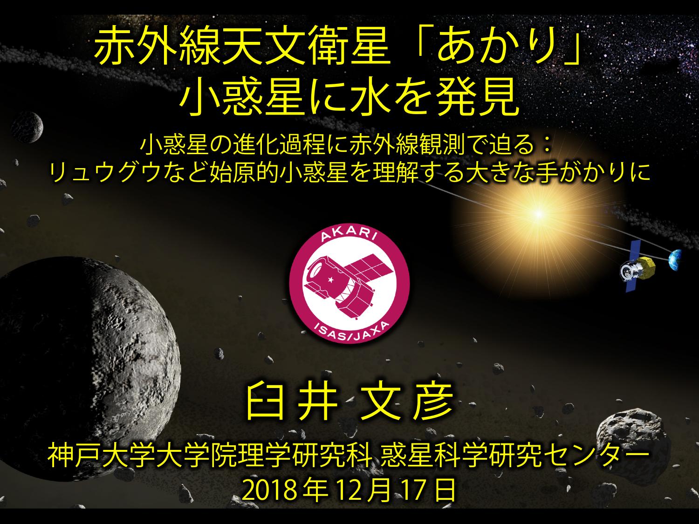 f:id:Imamura:20181217143345p:plain