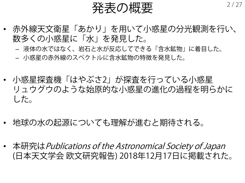 f:id:Imamura:20181217143346p:plain