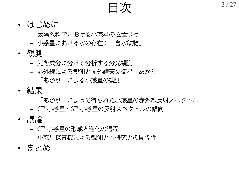 f:id:Imamura:20181217143347p:plain
