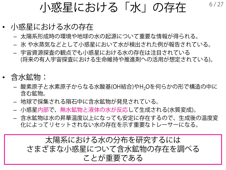 f:id:Imamura:20181217143350p:plain