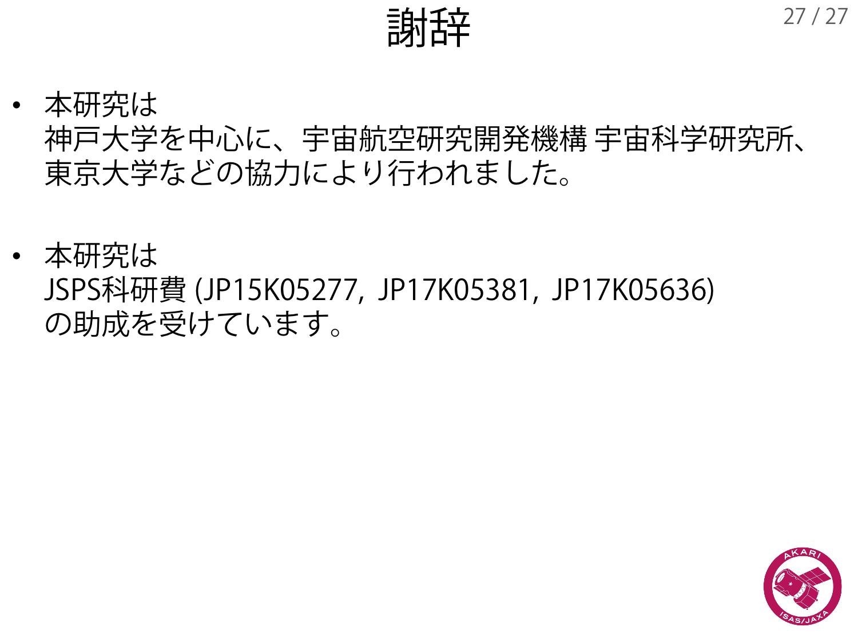 f:id:Imamura:20181217143411p:plain