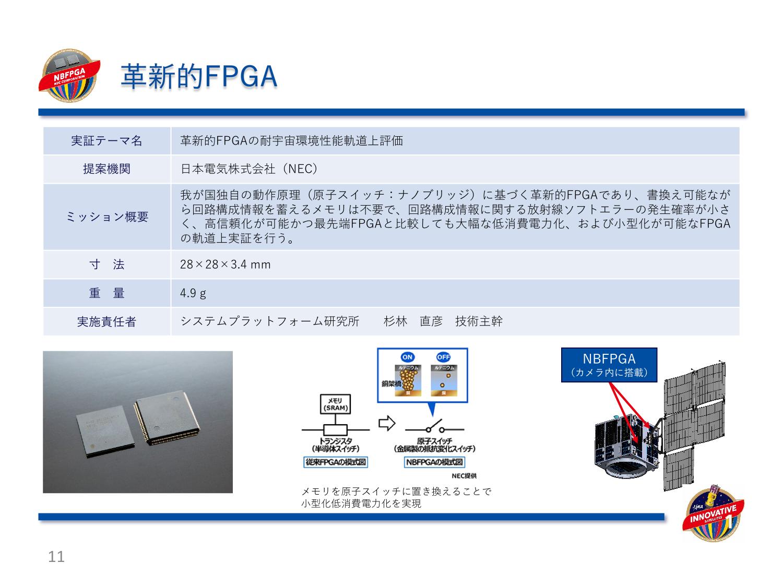 f:id:Imamura:20181219000044p:plain