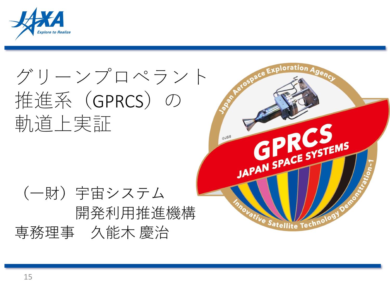 f:id:Imamura:20181219000048p:plain