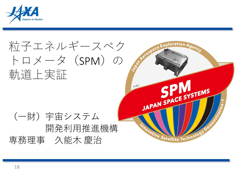 f:id:Imamura:20181219000051p:plain