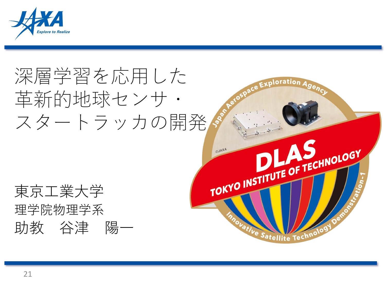 f:id:Imamura:20181219000054p:plain