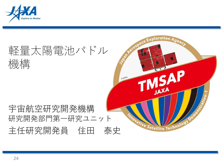 f:id:Imamura:20181219000057p:plain