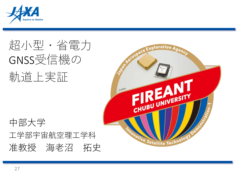 f:id:Imamura:20181219000100p:plain