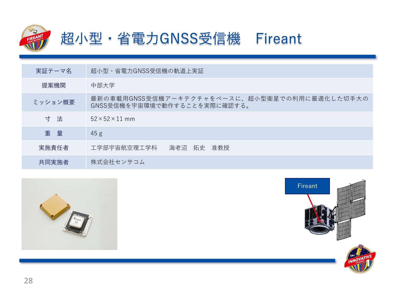 f:id:Imamura:20181219000101p:plain