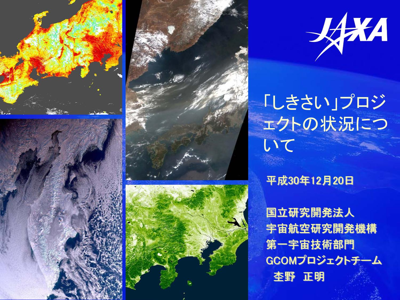 f:id:Imamura:20181220152501p:plain