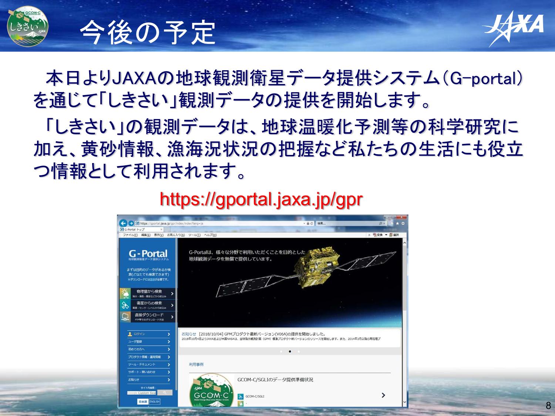 f:id:Imamura:20181220152509p:plain