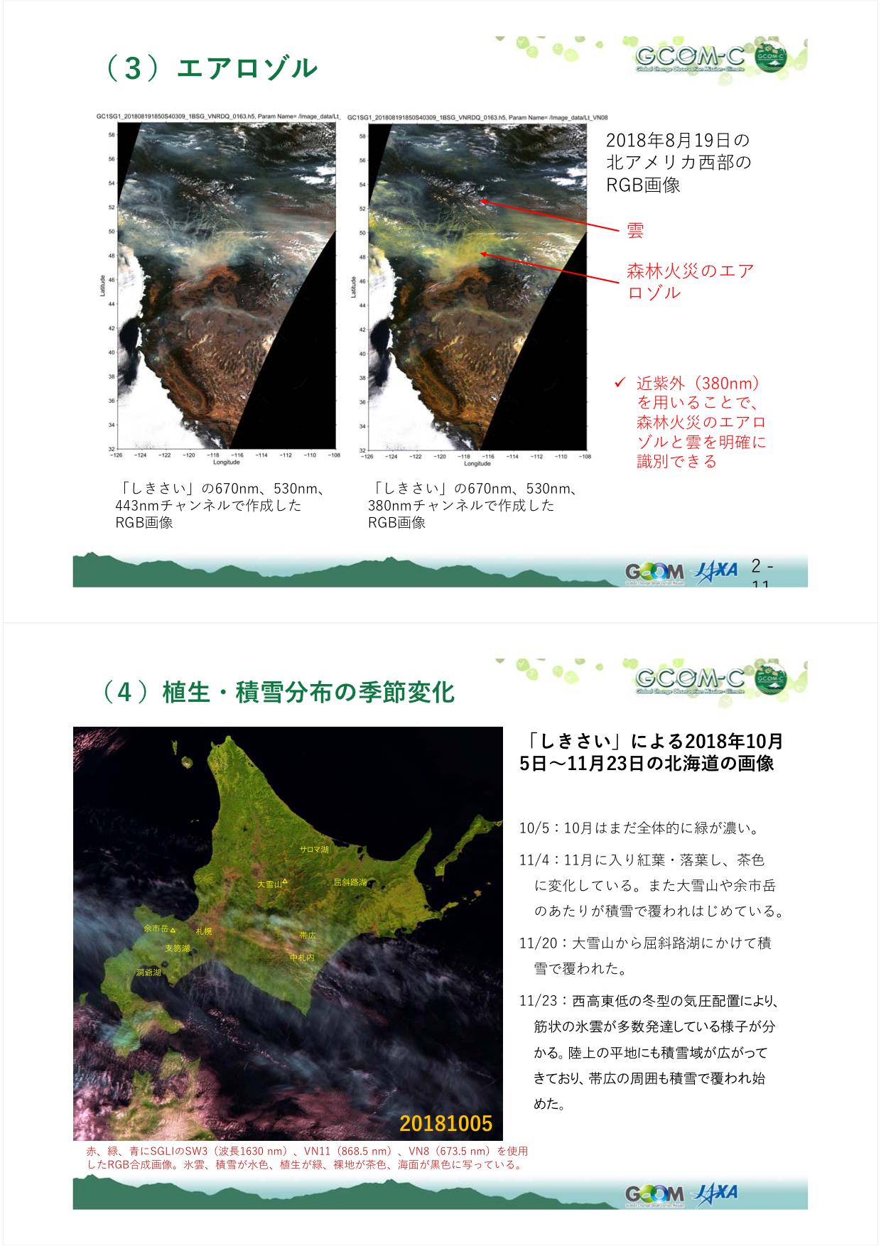 f:id:Imamura:20181220152515p:plain