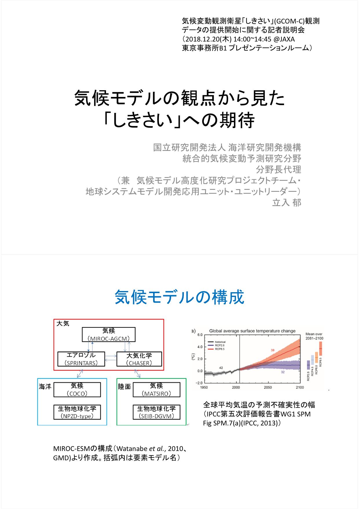 f:id:Imamura:20181220152519p:plain