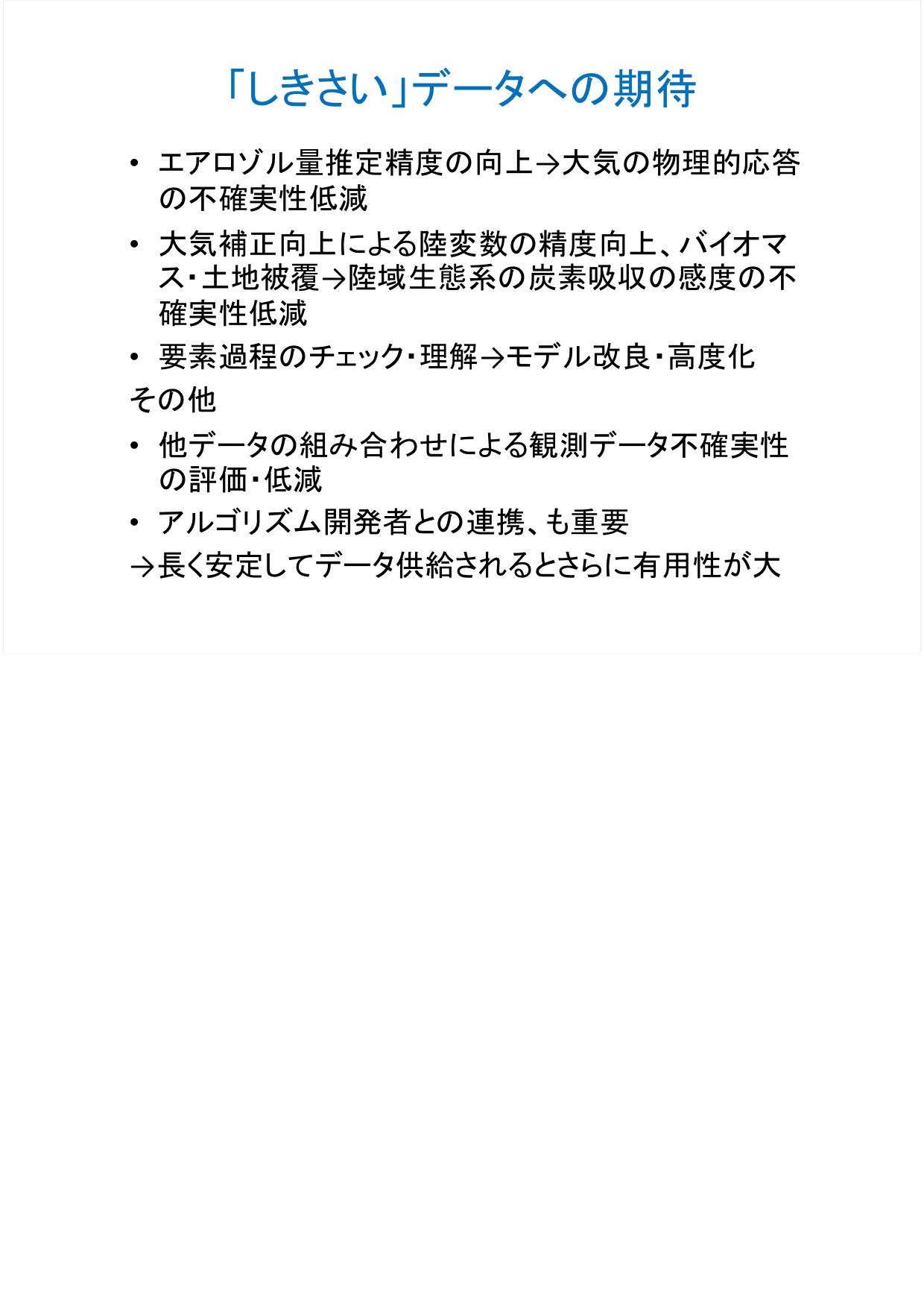 f:id:Imamura:20181220152522p:plain