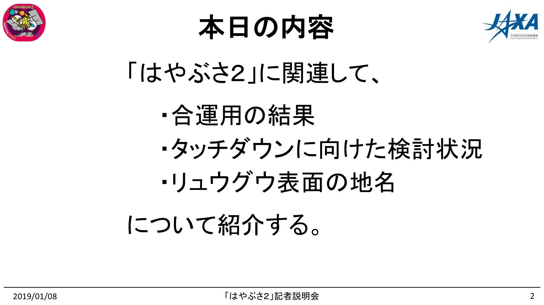 f:id:Imamura:20190108220438p:plain