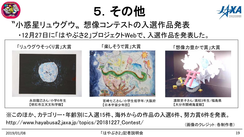 f:id:Imamura:20190108220455p:plain