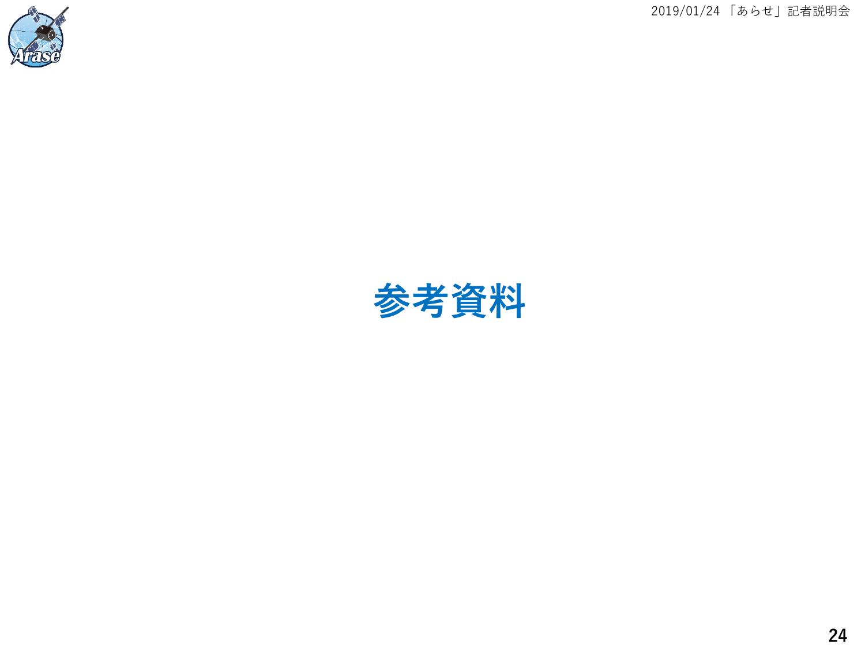 f:id:Imamura:20190124153455p:plain