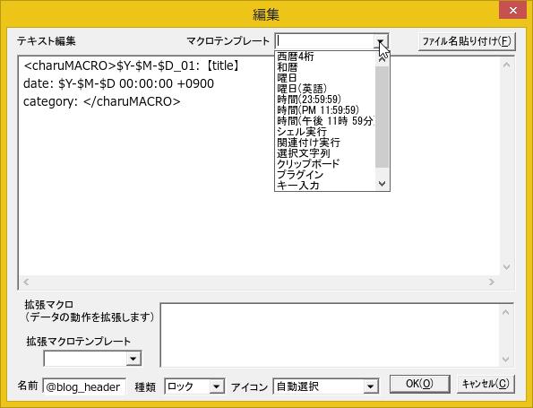 f:id:Imamura:20190203225646p:plain