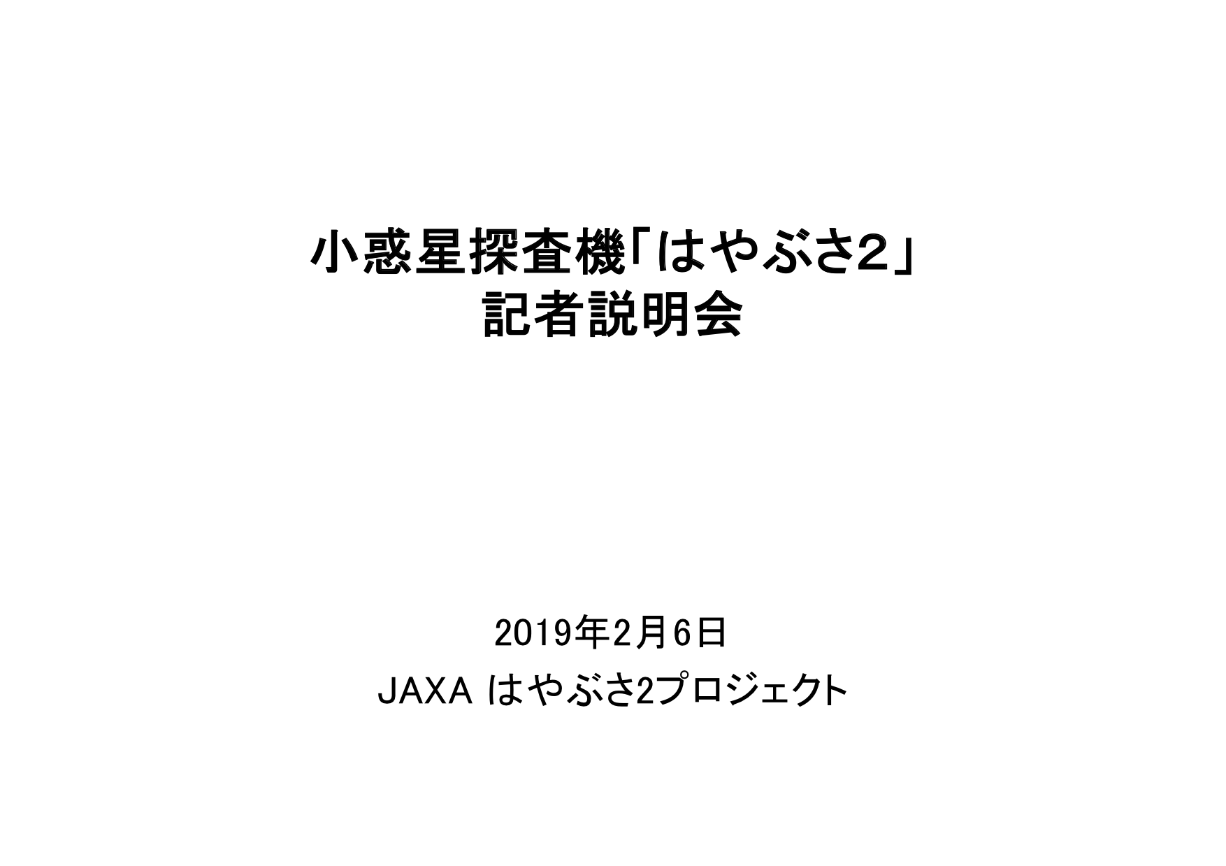 f:id:Imamura:20190204175455p:plain