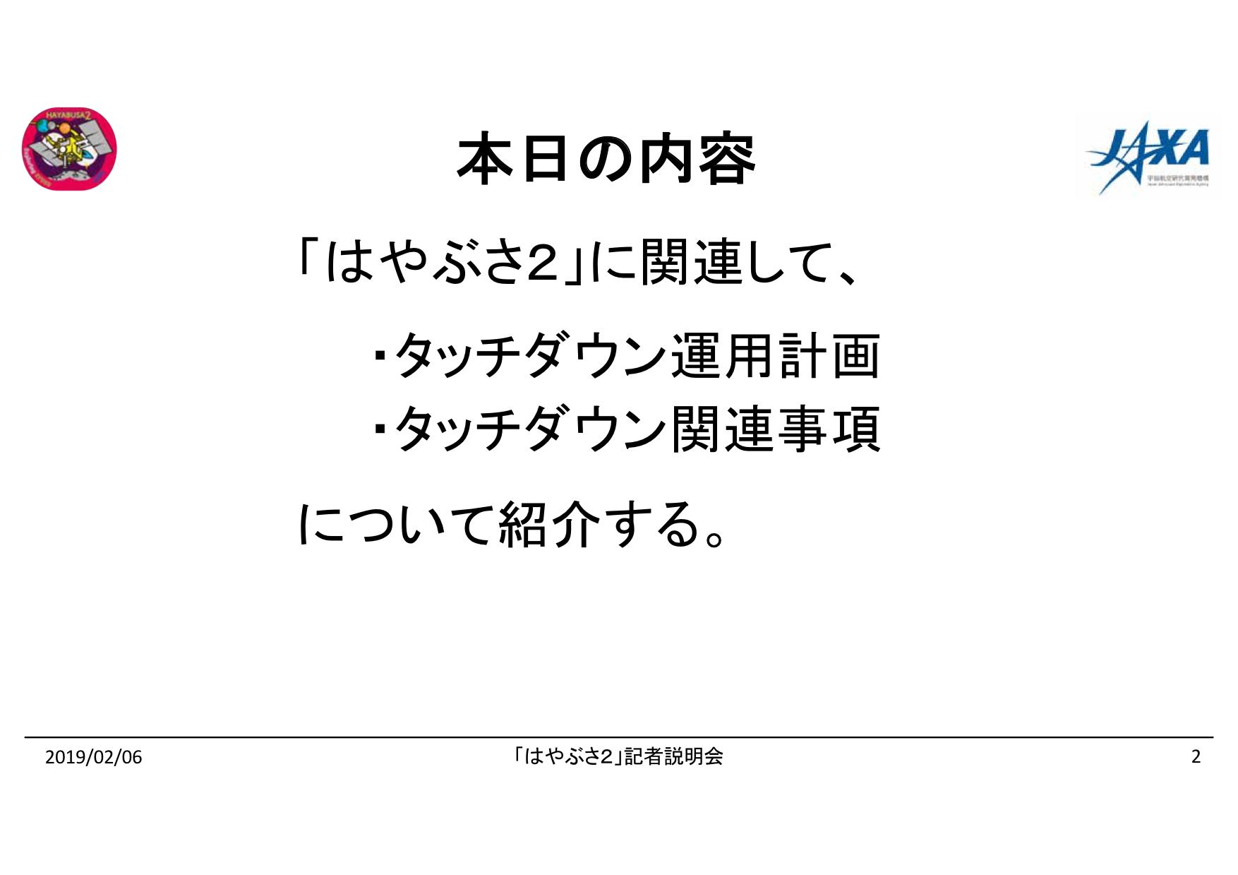 f:id:Imamura:20190204175456p:plain