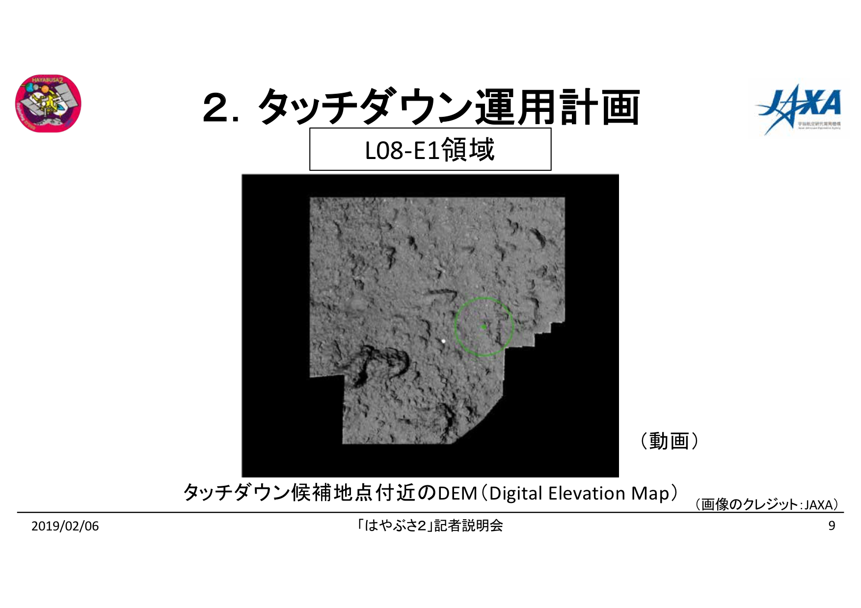 f:id:Imamura:20190204175503p:plain