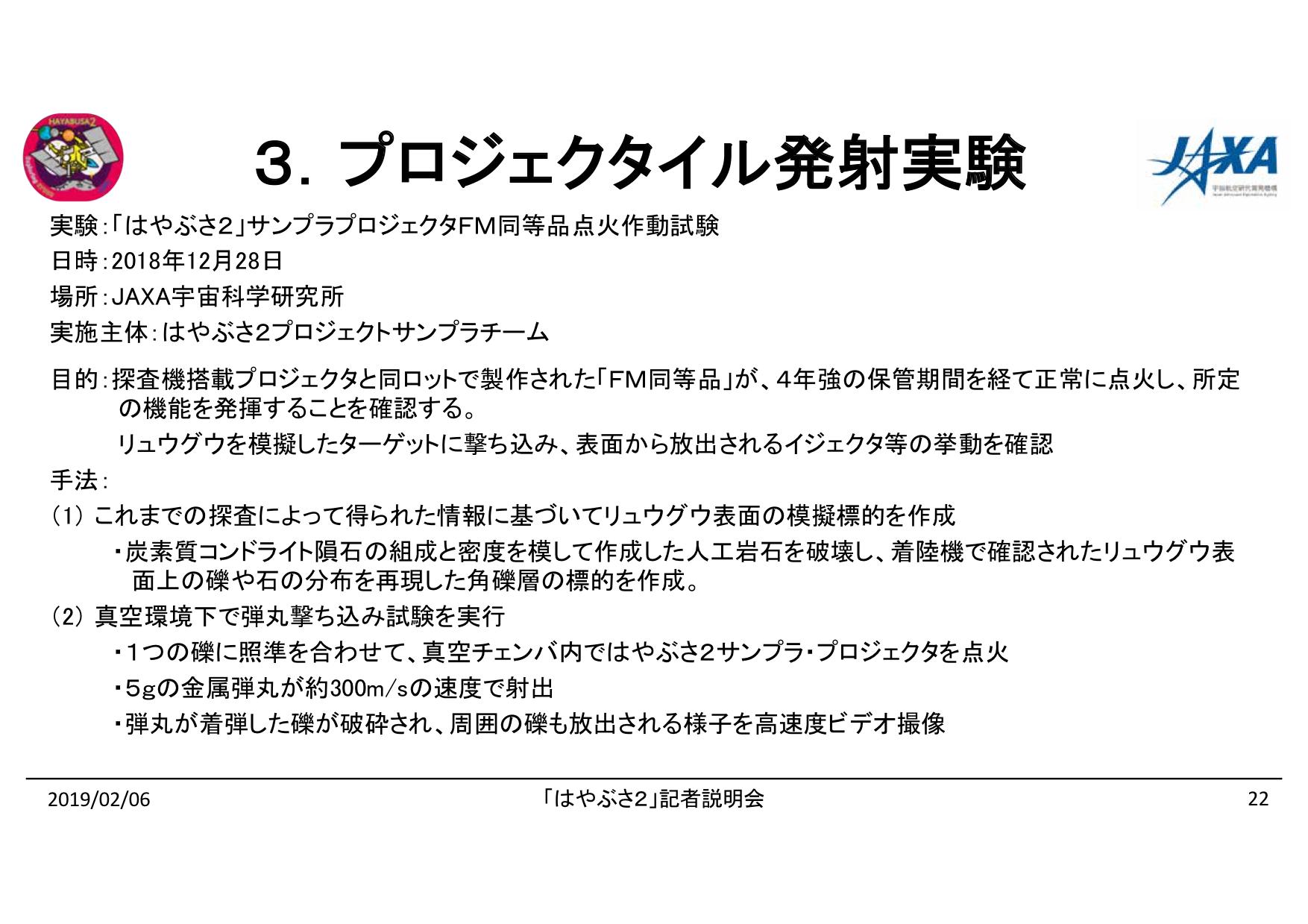 f:id:Imamura:20190204175516p:plain