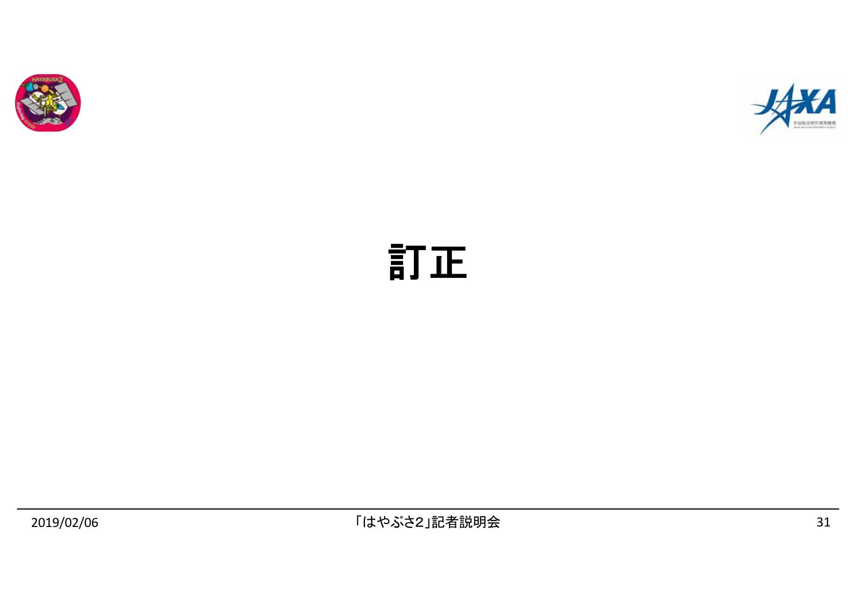 f:id:Imamura:20190204175525p:plain