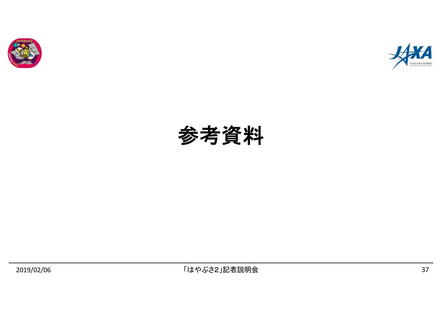 f:id:Imamura:20190204175531p:plain