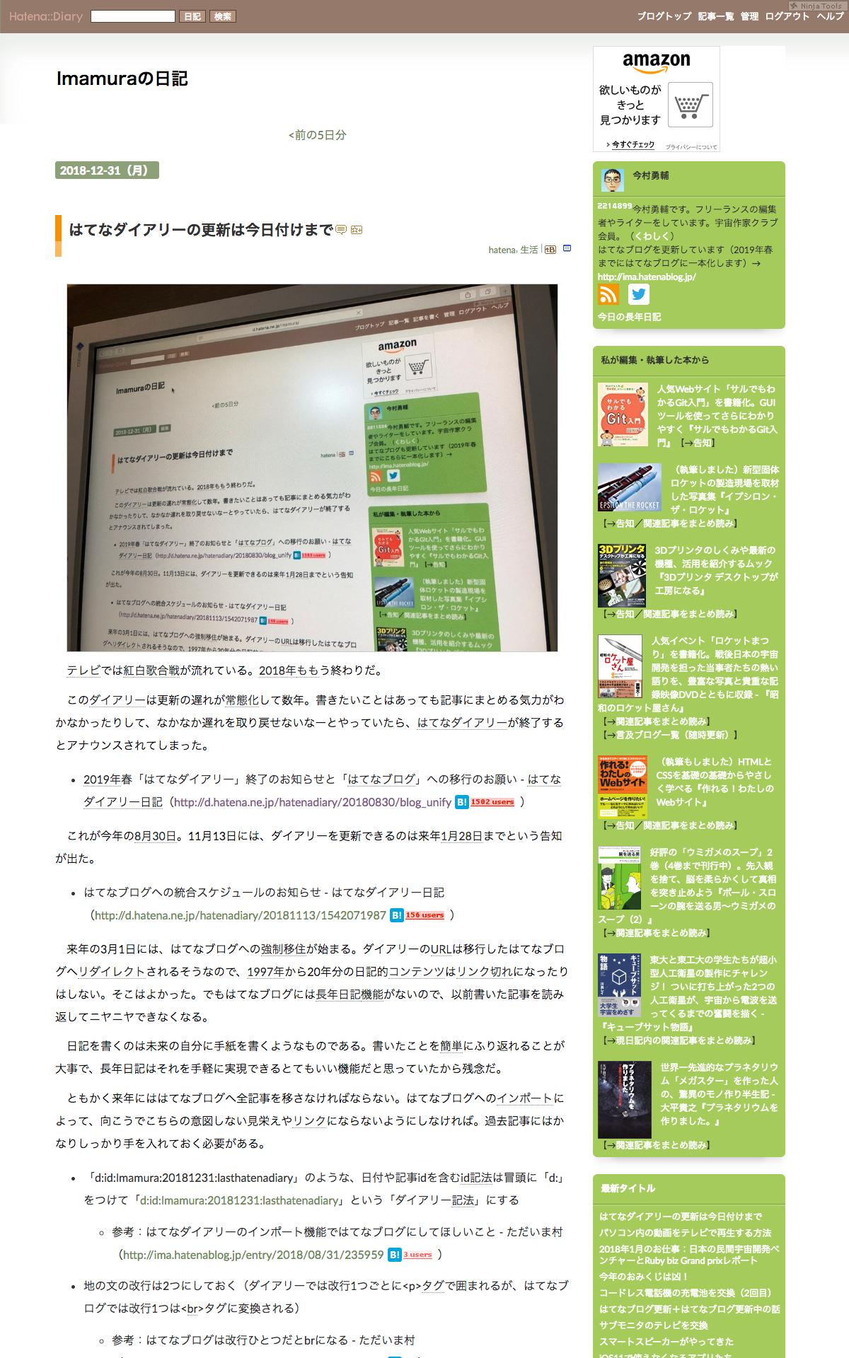 f:id:Imamura:20190219100932p:plain