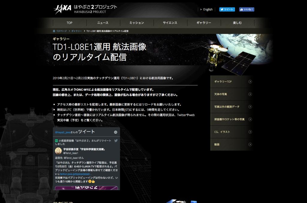 f:id:Imamura:20190221215710p:plain