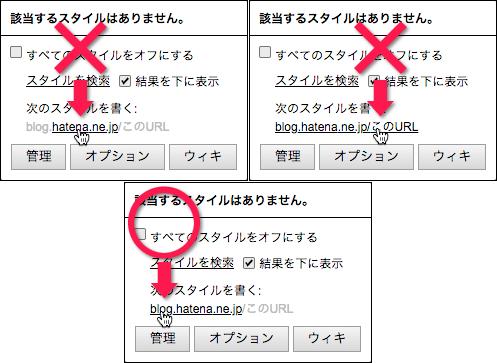 f:id:Imamura:20190224193654p:plain