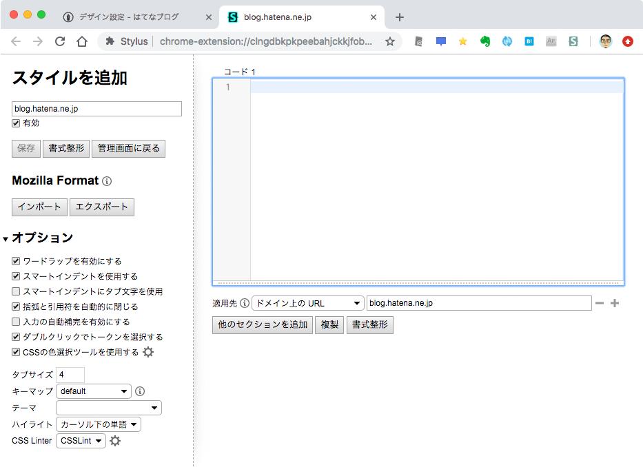 f:id:Imamura:20190224193655p:plain