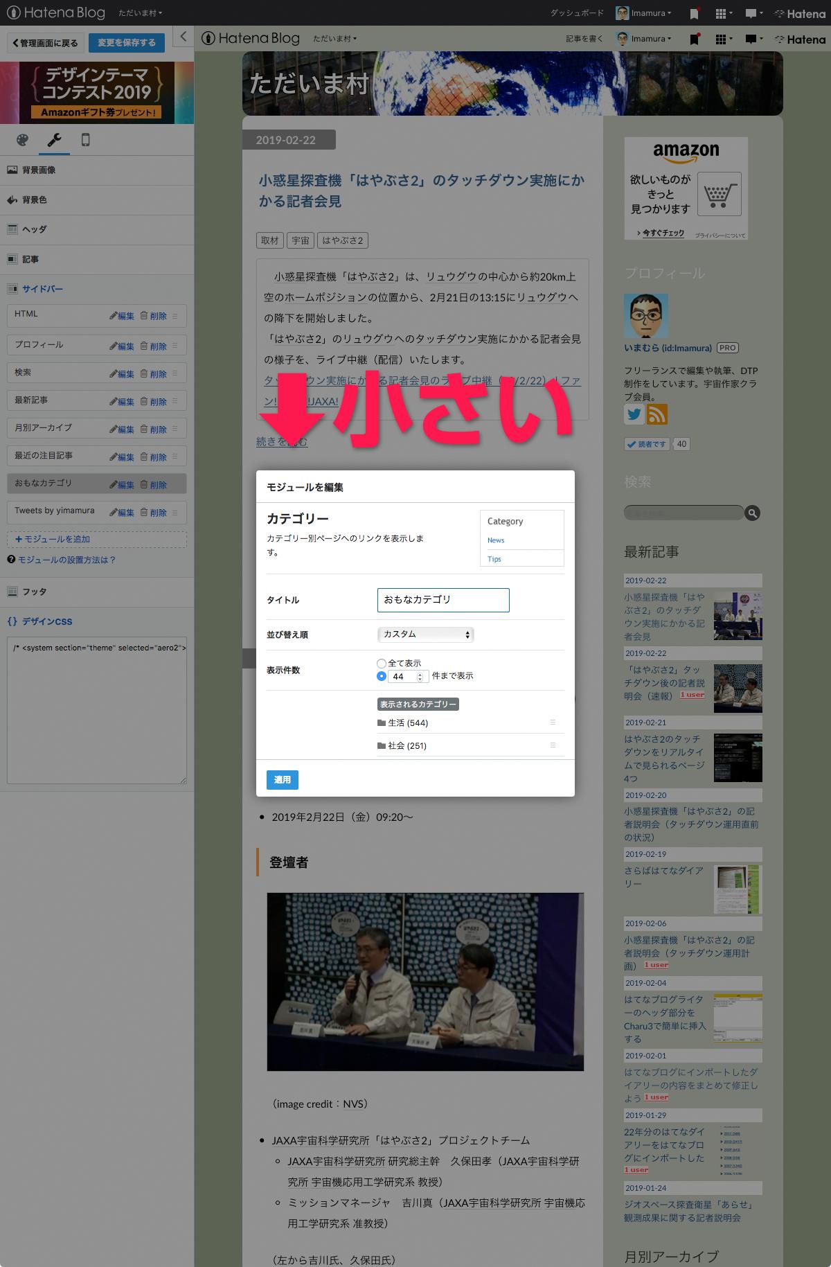 f:id:Imamura:20190224202310p:plain