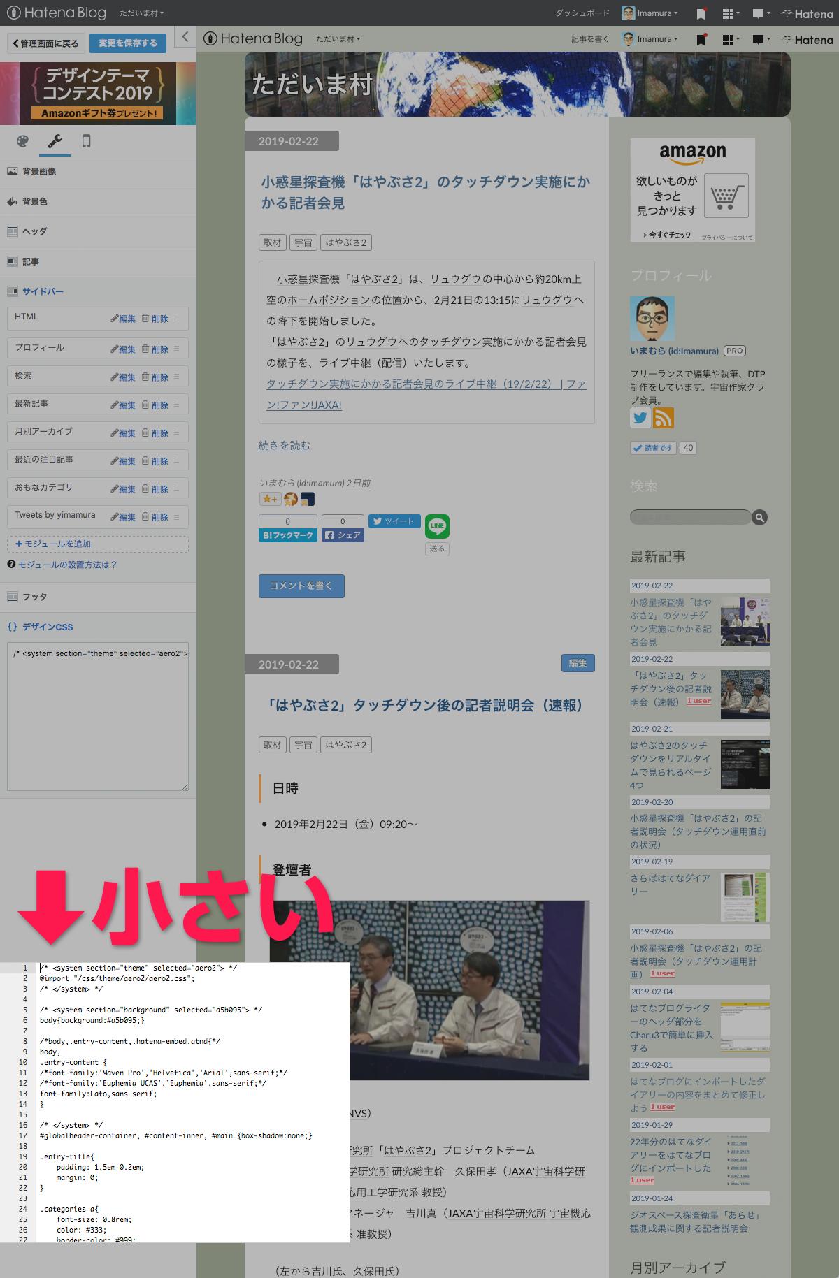 f:id:Imamura:20190224202311p:plain