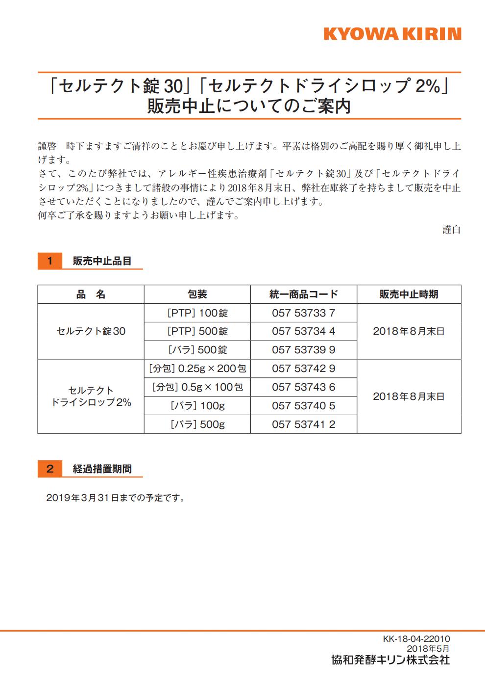 f:id:Imamura:20190228130502p:plain