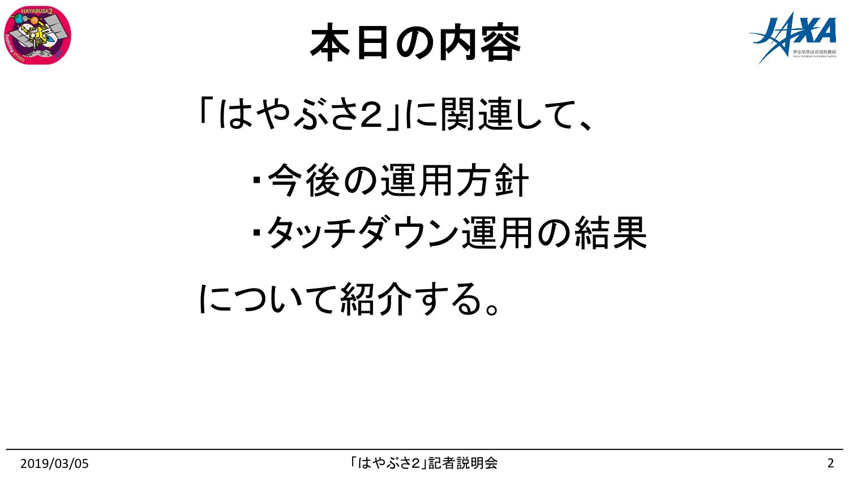 f:id:Imamura:20190305191813p:plain