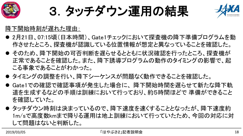 f:id:Imamura:20190305191829p:plain