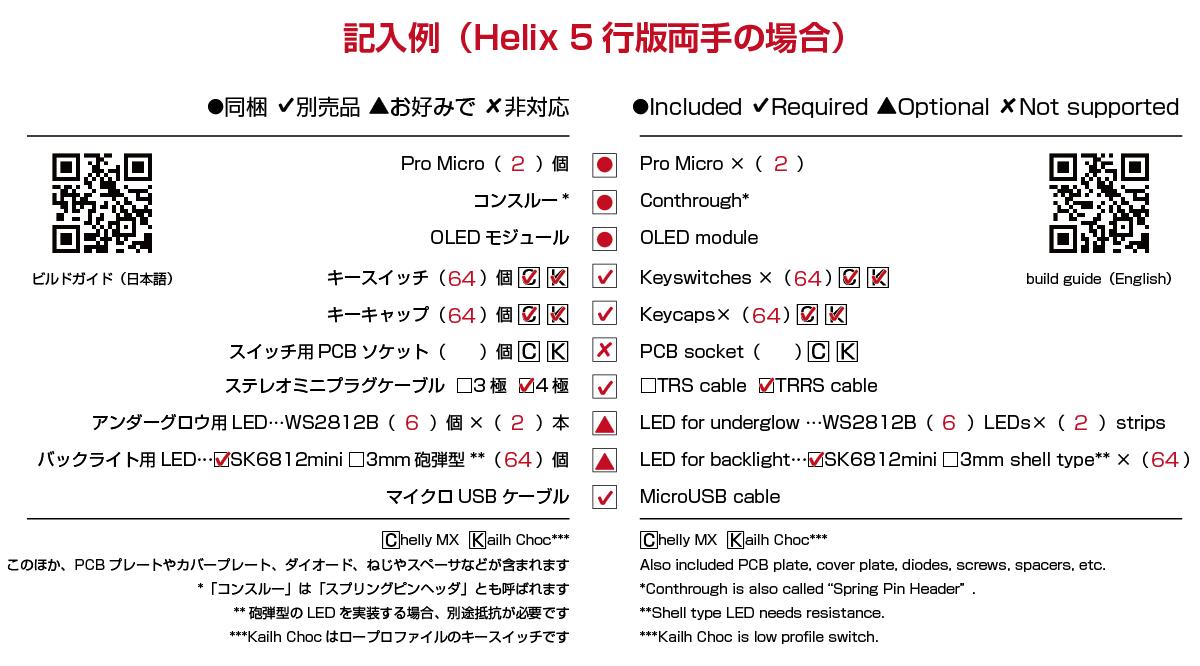 f:id:Imamura:20190317112721p:plain