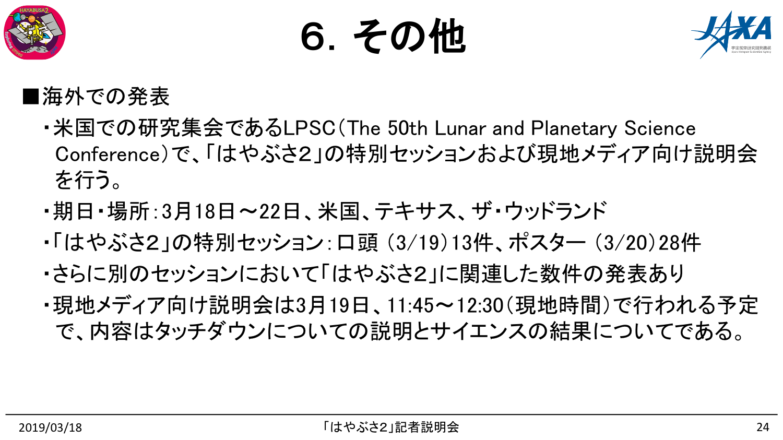 f:id:Imamura:20190318161245p:plain