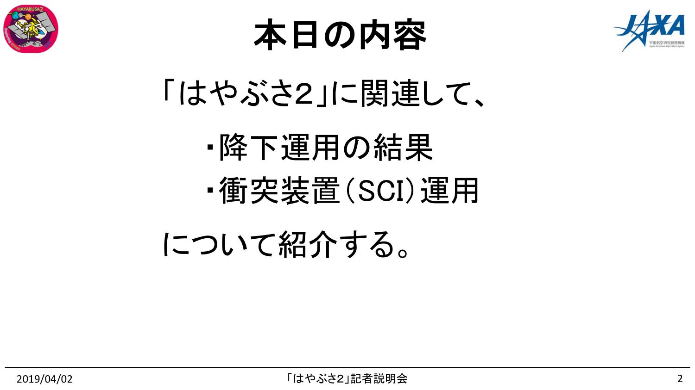 f:id:Imamura:20190402142435p:plain